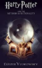 Harry Potter and the Methods of Rationality book cover