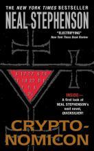 Cryptonomicon's cover