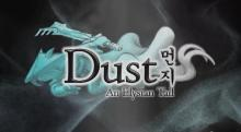 A Dust logo from http://operationrainfall.com/wp-content/uploads/2013/03/Dust-An-Elysian-Tail.jpg