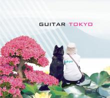 The cover art for Tokyo